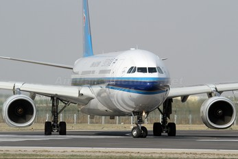 B-6500 - China Southern Airlines Airbus A330-300