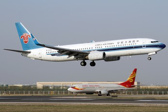 B-5125 - China Southern Airlines Boeing 737-800
