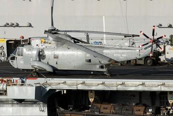 ZD636 - Royal Navy Westland Sea King ASaC.7
