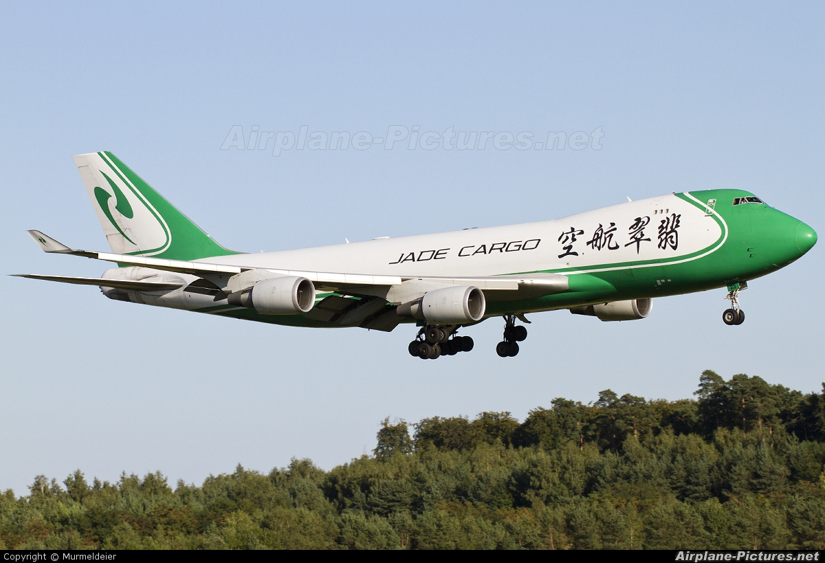 Jade Cargo B-2423 aircraft at Luxembourg - Findel