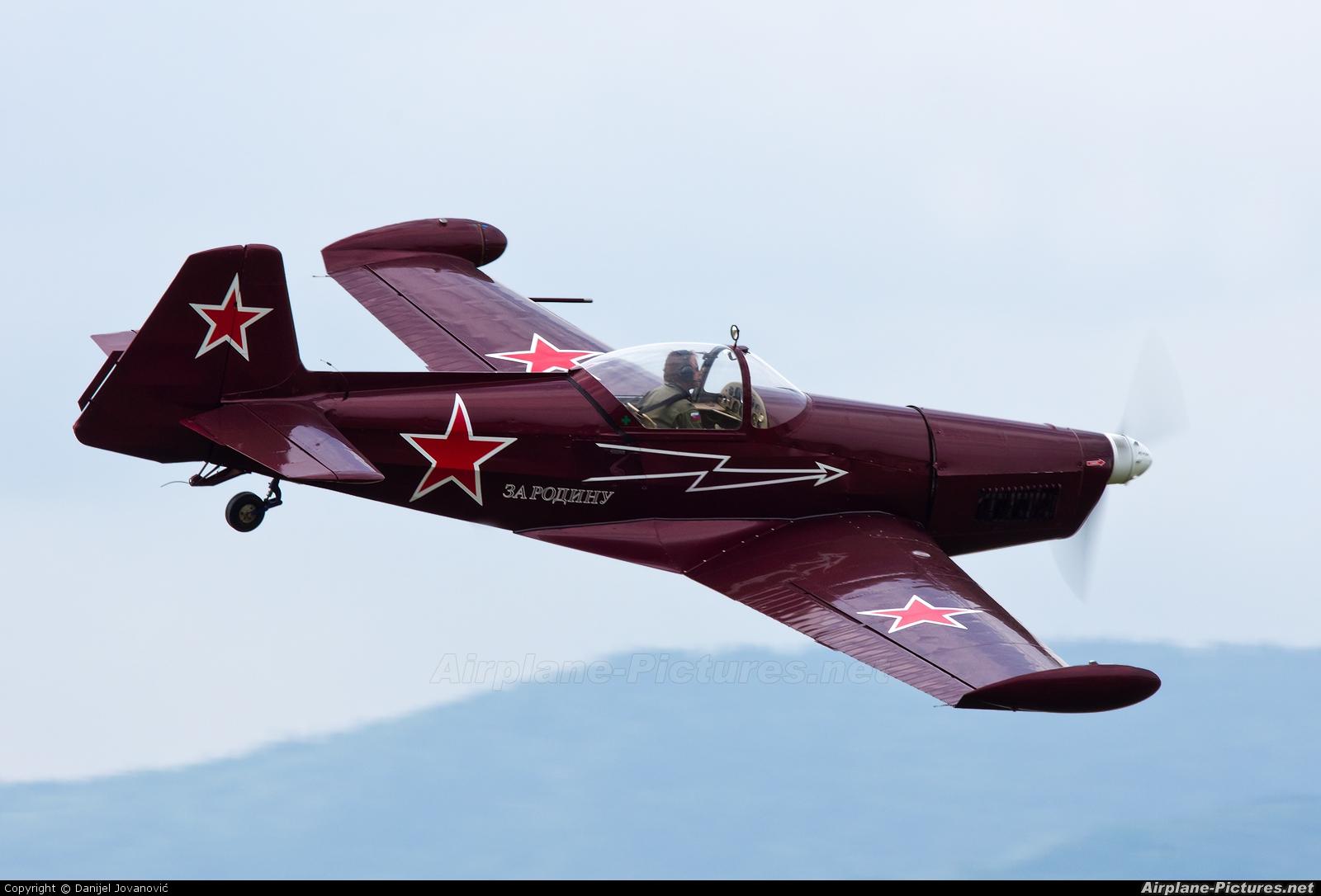 Aeroklub Kosice OM-ARU aircraft at Sliač