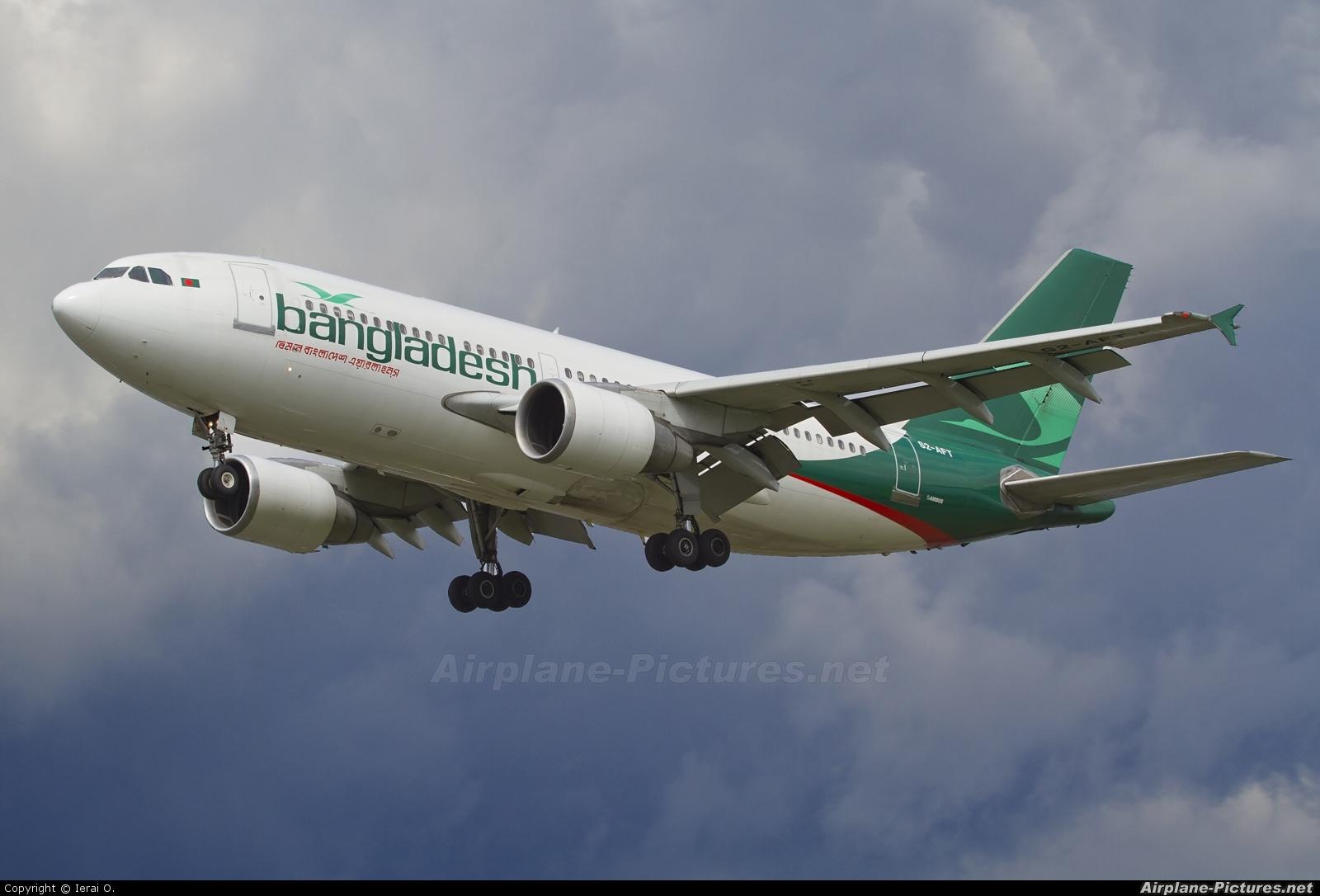 Biman Bangladesh S2-AFT aircraft at London - Heathrow