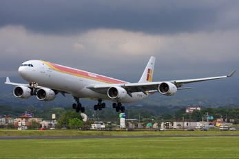 EC-INO - Iberia Airbus A340-600