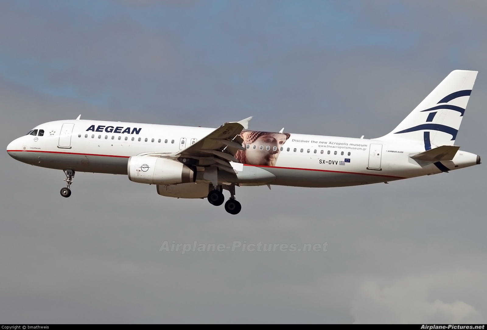 Aegean Airlines SX-DVV aircraft at Frankfurt