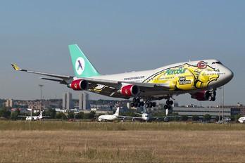 CP-2603 - Aerosur Boeing 747-400