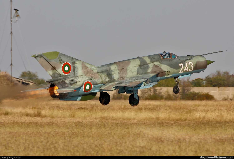 Bulgaria - Air Force 243 aircraft at Plovdiv - Krumovo