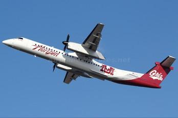 N402QX - Horizon Air de Havilland Canada DHC-8-400Q / Bombardier Q400