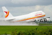 PZ-TCM - Surinam Airways Boeing 747-300 aircraft