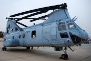 156462 - USA - Marine Corps Boeing CH-46E Sea Knight aircraft