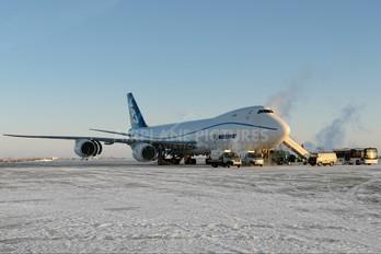 N5017Q - Boeing Company Boeing 747-8F