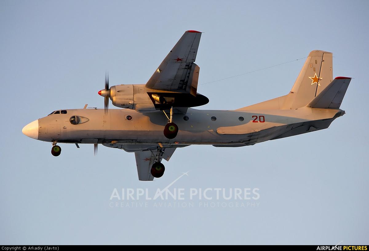 Russia - Air Force 20 aircraft at Koltsovo - Ekaterinburg