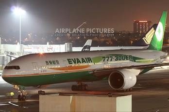 B-16701 - Eva Air Boeing 777-300ER