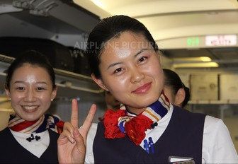 - - China Eastern Airlines - Aviation Glamour - Flight Attendant