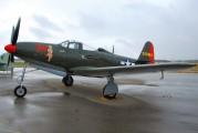 NX163BP - Private Bell P-63 Kingcobra aircraft