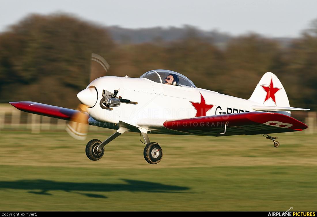 Private G-BBBB aircraft at Lashenden / Headcorn