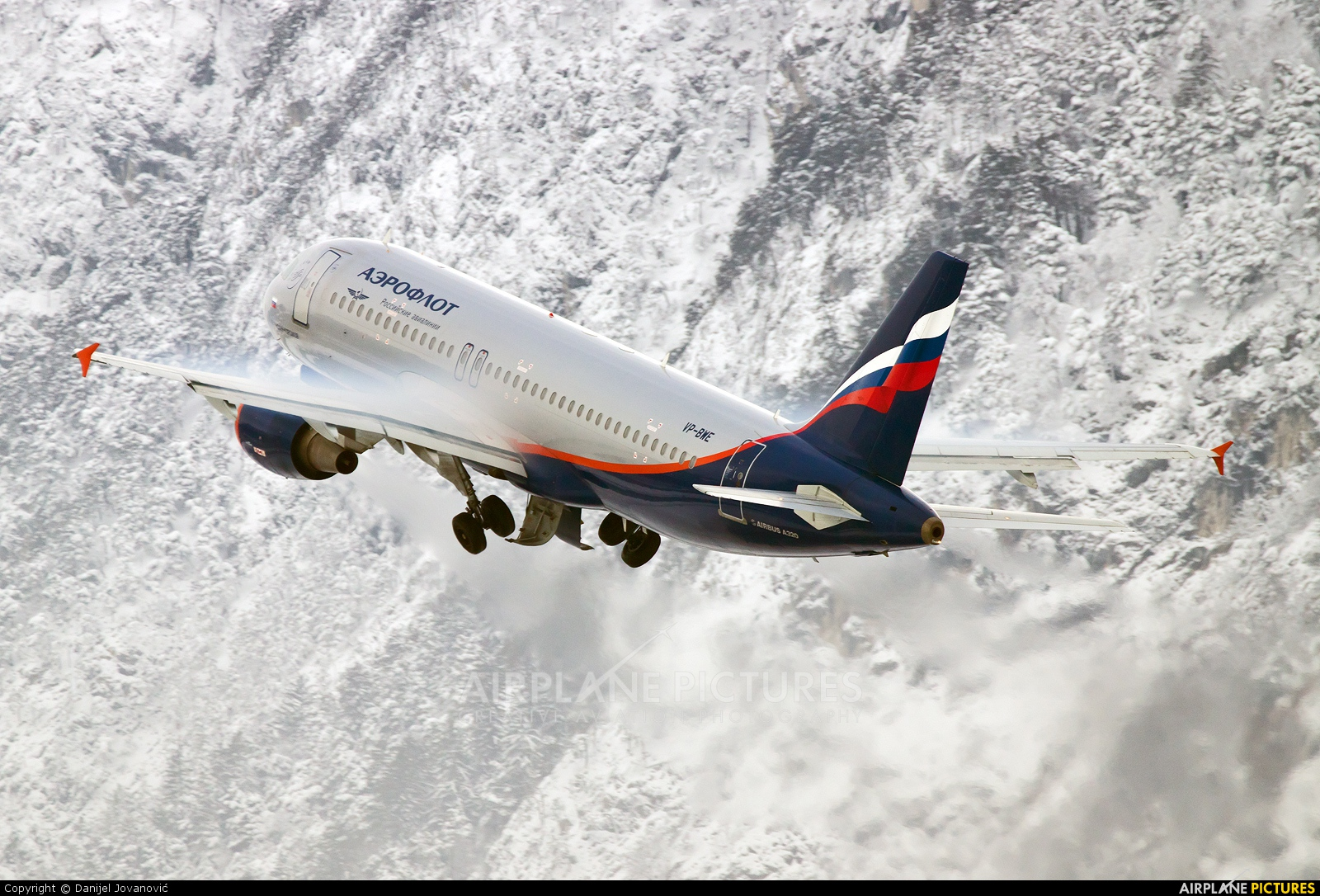 Aeroflot VP-BWE aircraft at Innsbruck