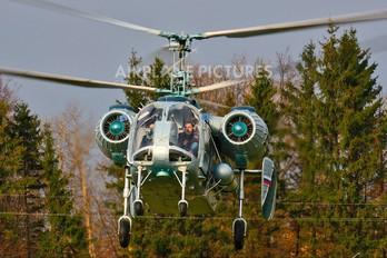 RA-19349 - Private Kamov Ka-26