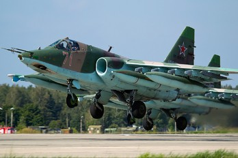 71 - Russia - Air Force Sukhoi Su-25