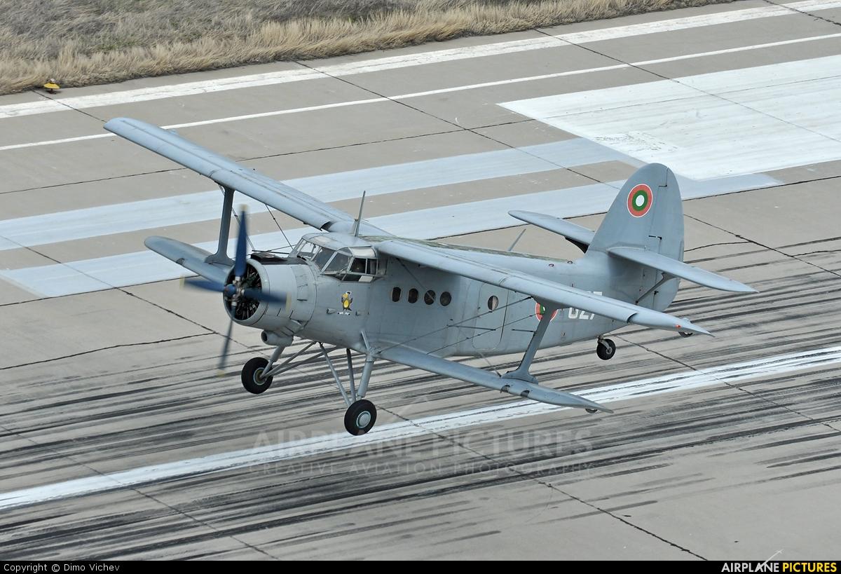 Bulgaria - Air Force 027 aircraft at Plovdiv - Krumovo