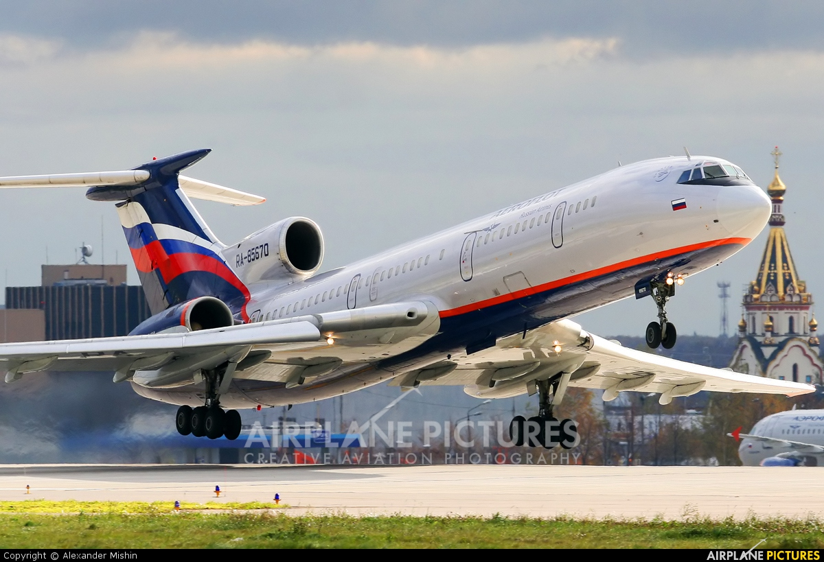 Aeroflot RA-85760 aircraft at Moscow - Sheremetyevo
