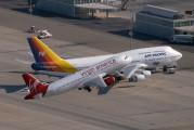 N627VA - Virgin America Airbus A320 aircraft