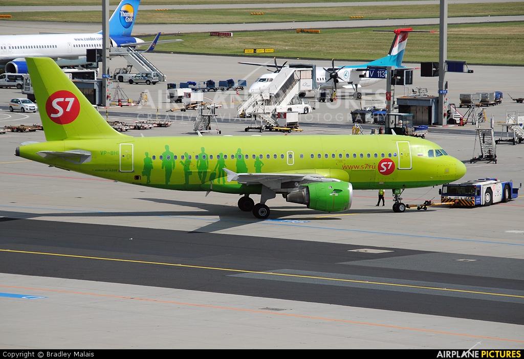 S7 Airlines VP-BHI aircraft at Frankfurt