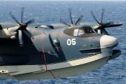 9905 - Japan - Maritime Self-Defense Force ShinMaywa US-2 aircraft