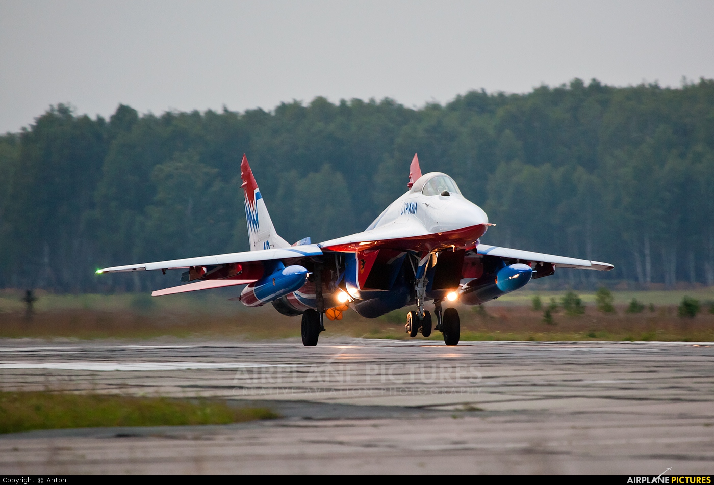 "Russia - Air Force ""Strizhi"" 10 aircraft at Chelyabinsk Shagol"