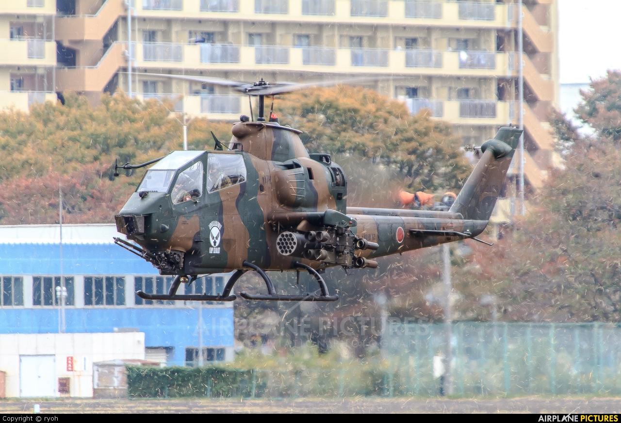 Japan - Ground Self Defense Force JG-3459 aircraft at Tachikawa