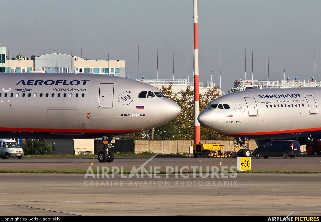 Aeroflot VQ-BQX aircraft at Moscow - Sheremetyevo
