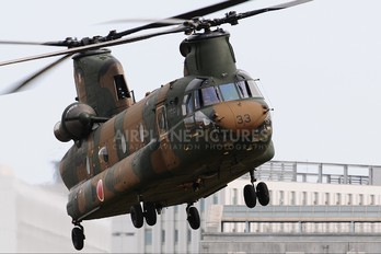 JG-2933 - Japan - Ground Self Defense Force Kawasaki CH-47J Chinook