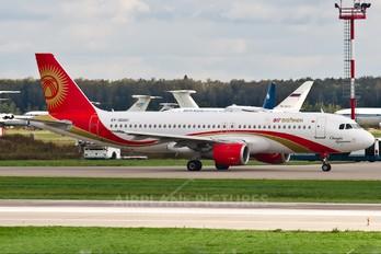 EX-32001 - Kyrgyz Airways Airbus A320