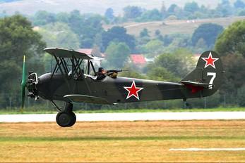 OM-LML - Private Polikarpov PO-2 / CSS-13