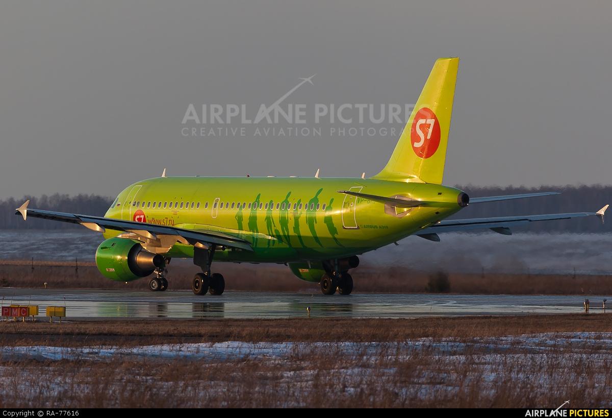 S7 Airlines VP-BHI aircraft at Chelyabinsk