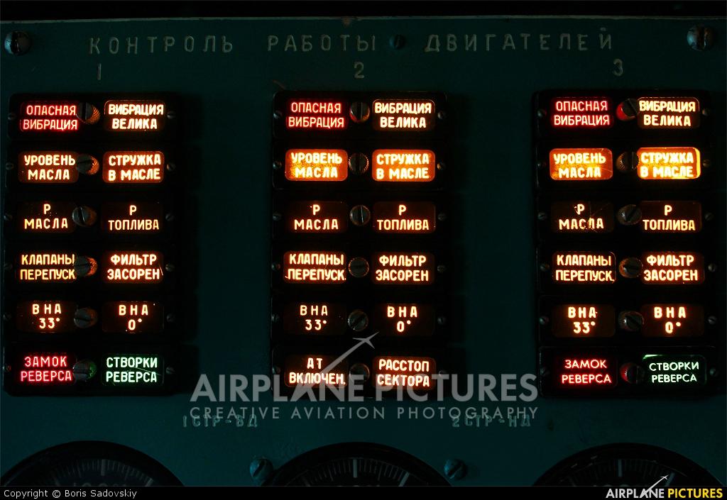 Aeroflot RA-85663 aircraft at Moscow - Sheremetyevo