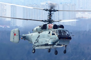 90 - Russia - Air Force Kamov Ka-31