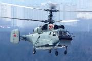 90 - Russia - Air Force Kamov Ka-31 aircraft