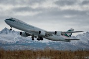 B-LJE - Cathay Pacific Cargo Boeing 747-8F aircraft