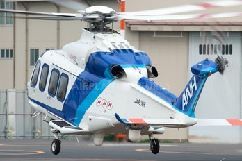 JA92NH - ANH - All Nippon Helicopter Agusta Westland AW139