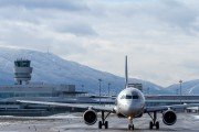 7.5 million euro control tower in Sofia started operations title=