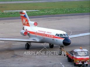 OK-HEQ - CSA - Czechoslovak Airlines Yakovlev Yak-40