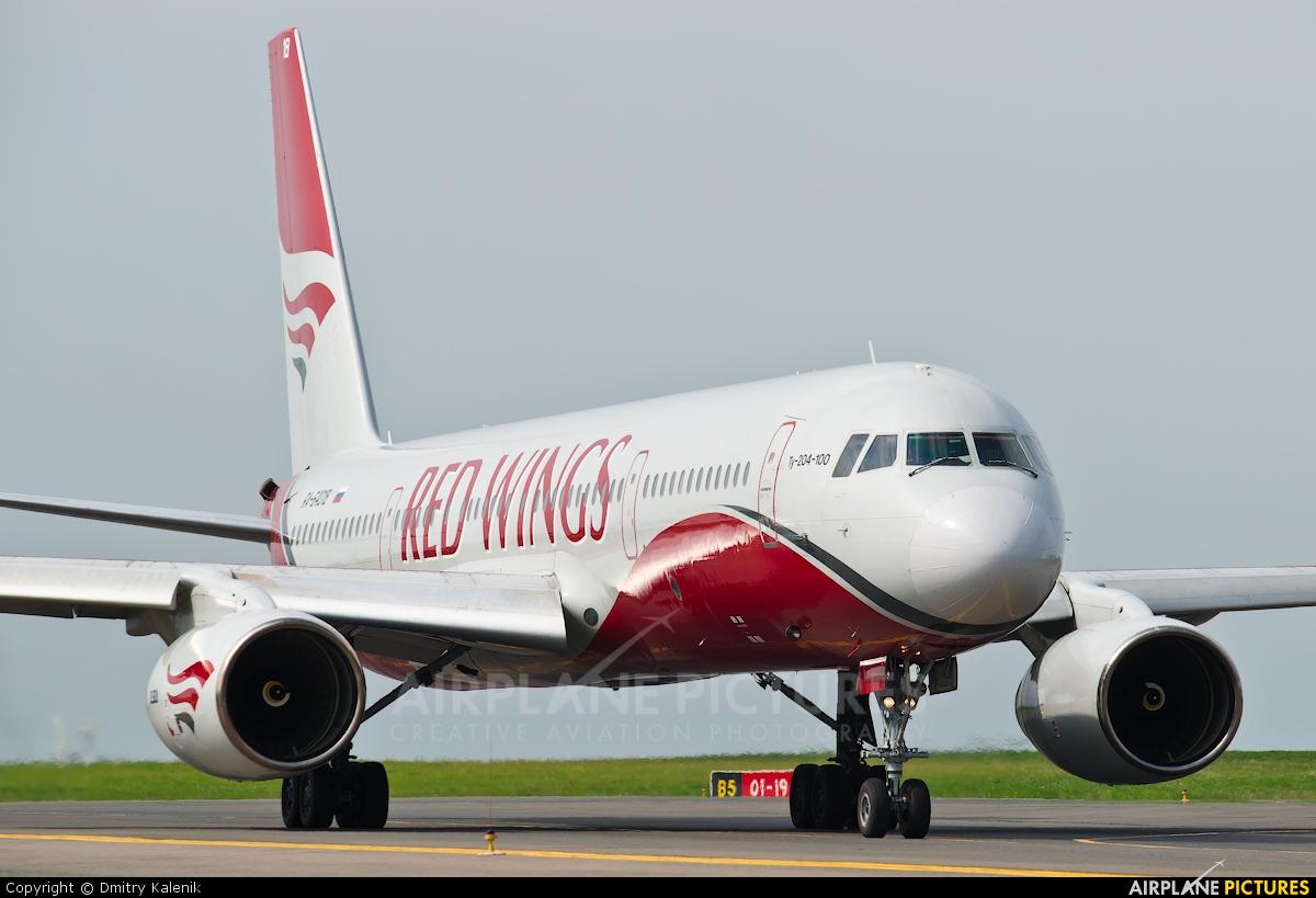 Red Wings RA-64018 aircraft at Moscow - Vnukovo