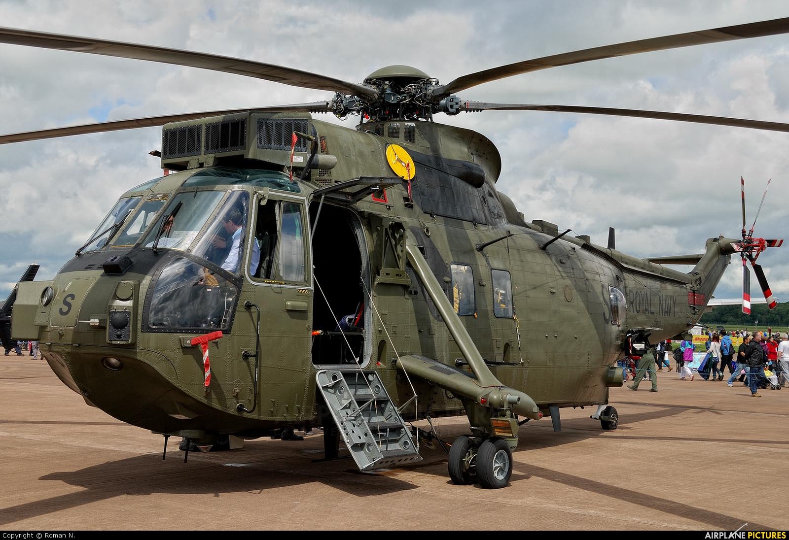 Royal Navy ZD626 aircraft at Fairford