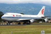 Chinese VIP, Jia Qingling visit to Costa Rica title=