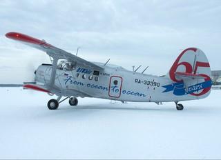 RA-33390 - UTair Antonov An-2