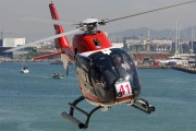 EC-HLU - CAT Helicopters Eurocopter EC120B Colibri aircraft