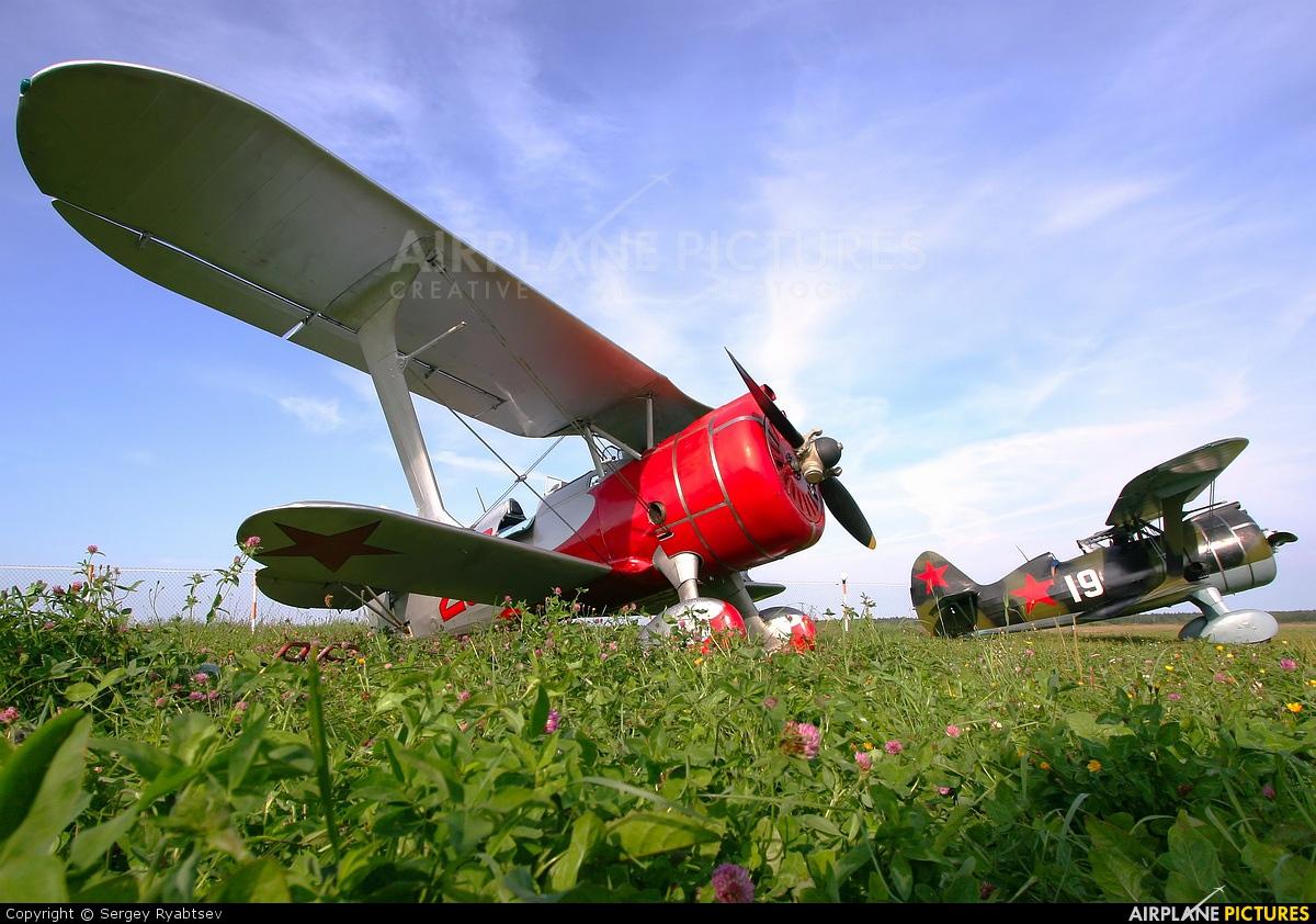 Private RA-0281G aircraft at Vatulino