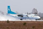 UR-13395 - Antonov Airlines /  Design Bureau Antonov An-26 (all models) aircraft