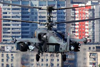 51 - Russia - Air Force Kamov Ka-52 Alligator