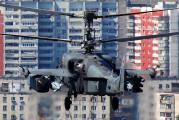 51 - Russia - Air Force Kamov Ka-52 Alligator aircraft